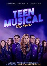 Подростковый мюзикл в кино