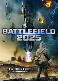 2025: Поле битвы