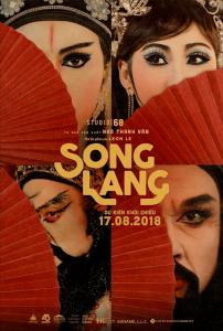Песня Ланг