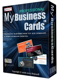 Mojosoft BusinessCards MX 5.00 Portable by AlekseyPopovv [Multi/Ru]