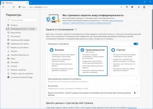 Microsoft Edge 85.0.564.51 [Multi/Ru]