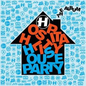 VA - Hospitality House Party