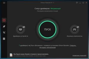 IObit Driver Booster Pro 8.0.1.166 RC [Multi/Ru]
