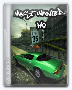 Need for Speed: Most Wanted HQ