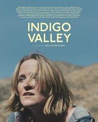 Долина индиго