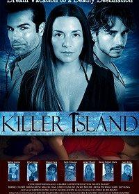 Убийца на острове