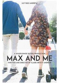 Макс и Я