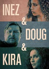 Инес, Даг и Кира