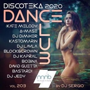 VA - Дискотека 2020 Dance Club Vol. 203