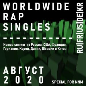 VA - Worldwide Rap Singles - Август 2020