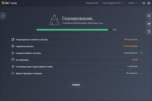 AVG PC TuneUp 20.1 Build 2064 Final [Multi/Ru]