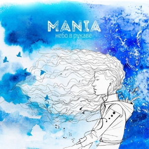 Mania - Дискография (3 Albums, 5 Singles)