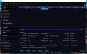 qBittorrent 4.2.5 RePack (& Portable) by Dodakaedr [Multi/Ru]
