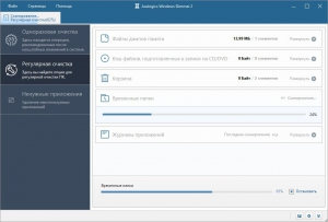 Auslogics Windows Slimmer 3.0.0.4 RePack (& Portable) by Dodakaedr [Ru/En]