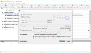 R-Studio Network Edition 8.14.179623 RePack (& portable) by Dodakaedr [Multi/Ru]
