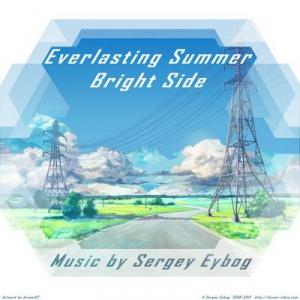 Sergey Eybog - Бесконечное Лето (Original Game Soundtrack)