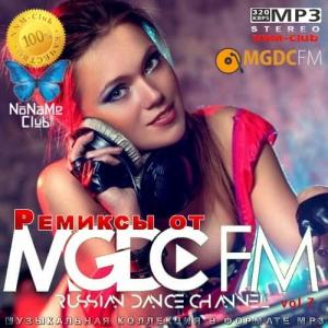 VA - Ремиксы от MGDC FM Vol 7