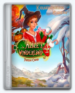 Alice's Wonderland 4: Festive Craze