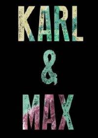 Карл и Макс
