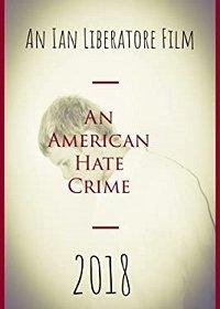Американское преступление на почве ненависти
