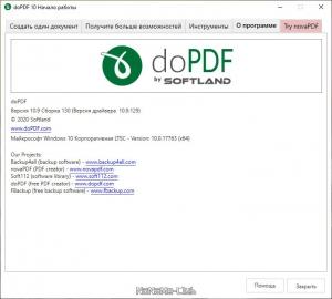 doPDF 11.2.187 Free [Multi/Ru]