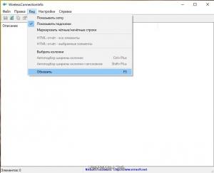 WirelessConnectionInfo 1.16 Portable [Multi/Ru]