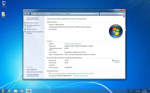 Windows x64 Plus Office Release by StartSoft 03-2020 [Ru]