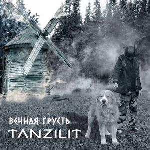 Tanzilit - 4 Albums