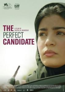 Идеальный кандидат