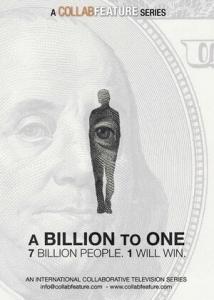 Миллиард к одному