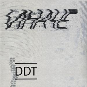 ДДТ - Иначе