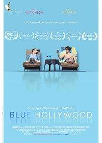 Голубой Голливуд