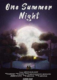 Одна летняя ночь