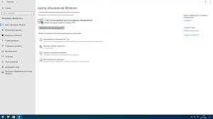 Windows 10 (v20h2) x64 HSL/PRO by KulHunter v5.1 (esd) [Ru]