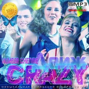 VA - crazyДвиж number chetyre