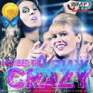 VA - crazyДвиж number tri