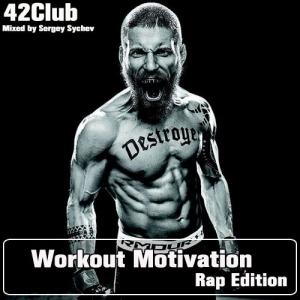 VA - Workout Motivation (Rap Edition)[Mixed by Sergey Sychev ]