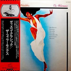 The Philarmonics - Philadelphia Disco