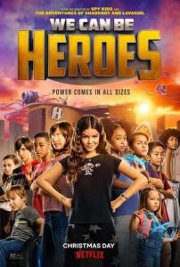 Мы можем стать героями