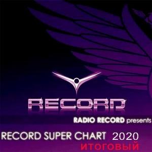 VA - Record Super Chart 2020 Итоговый