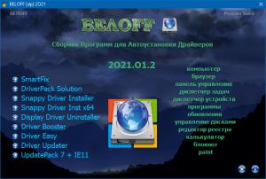 BELOFF [dp] 2021.02.3