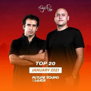 VA - Aly & Fila - FSOE Top 20: January