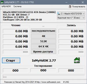 IsMyHdOK 3.21 Portable [Multi/Ru]