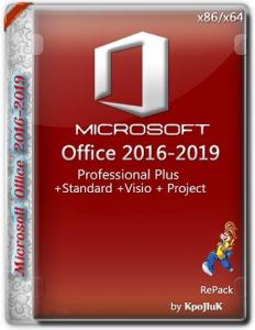 Microsoft Office 2016-2019 Professional Plus / Standard + Visio + Project 16.0.14131.20278 (2021.06) (W10) RePack by KpoJIuK [Multi/Ru]