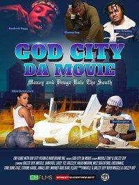 Город Бога