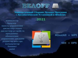 BELOFF 2021