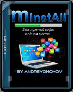 MInstAll v.07.06.2021 By Andreyonohov (Unpacked) [Ru]