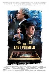 Последний Вермеер