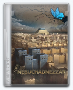 (Linux) Nebuchadnezzar