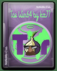 Tor Win64 0.4.5.6